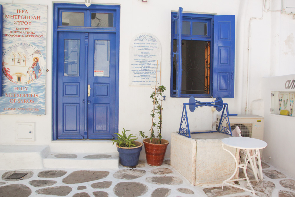 Mykonos Town, Greece