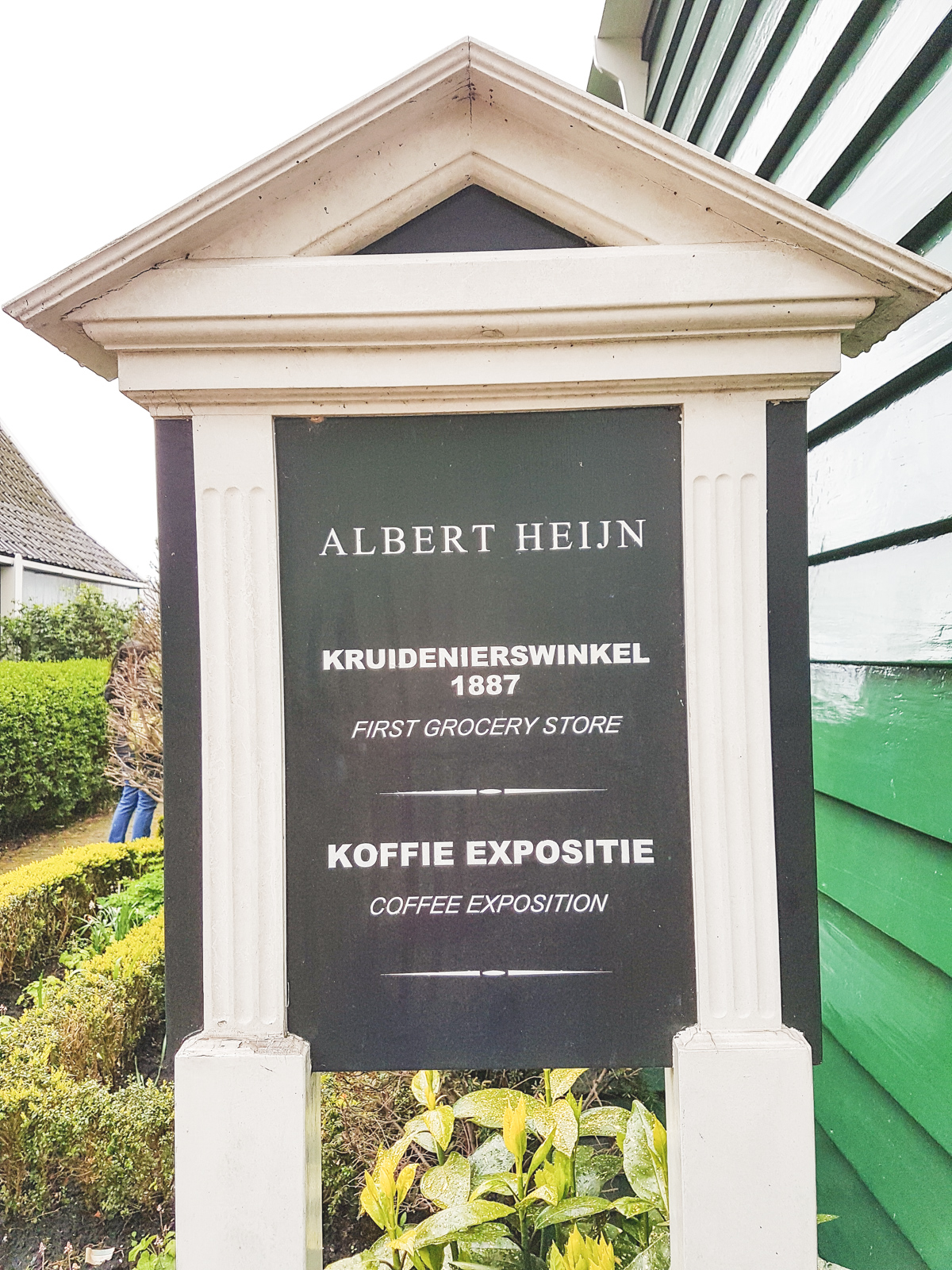 Albert Heijn at Zaanse Schans, Holland, The Netherlands