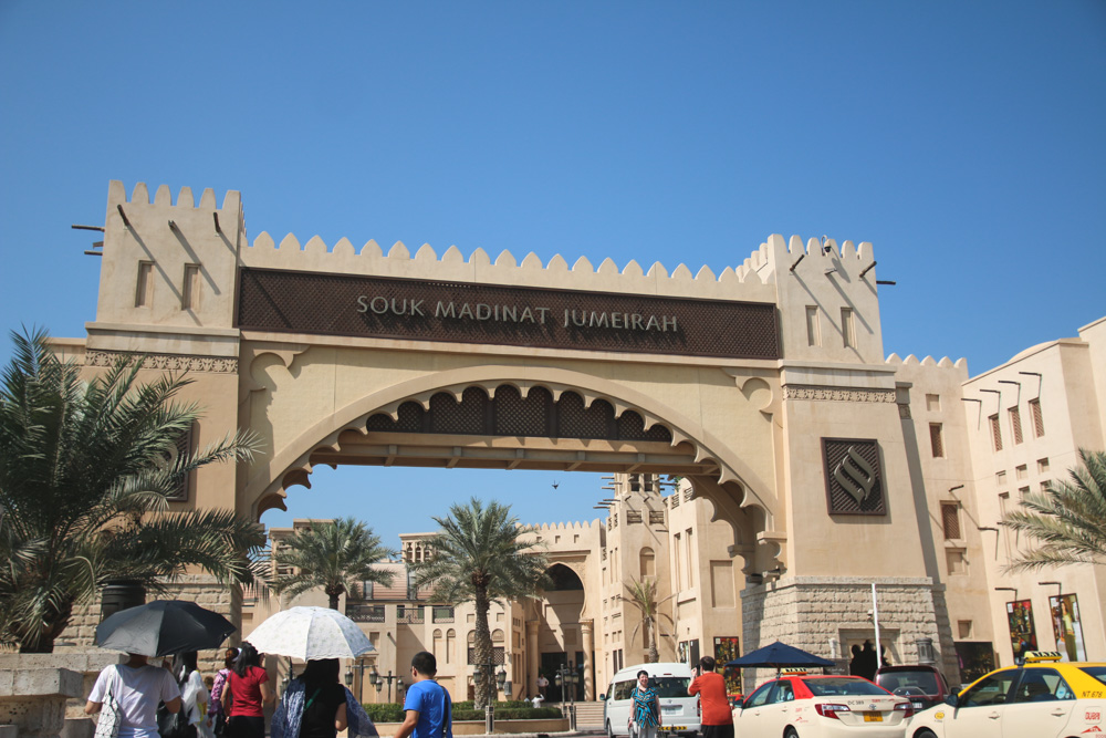 Entrance to Souk Madinat, Dubai