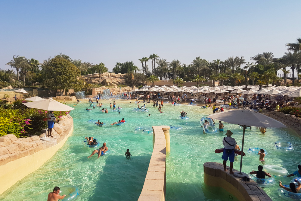 Torrent Beach, Lazy River at Aquaventure Waterpark, Atlantis the Palm, Dubai